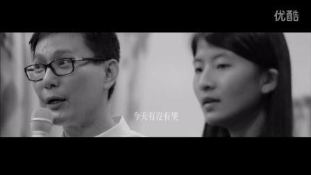 张信哲-亲爱的小孩(MV)