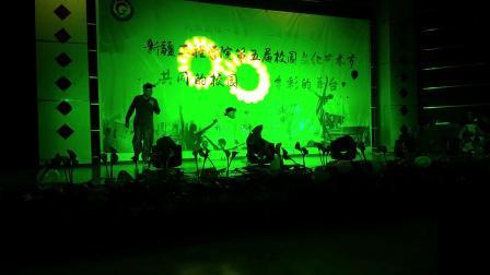 新工院校园艺术节街舞