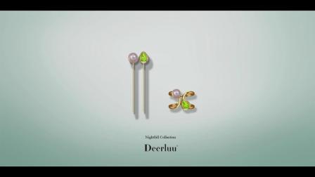 DEERLUU设计师珠宝品牌 日暮系列 Nightfall Collection