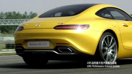 AMG GT with music