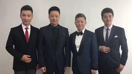 阎维文 王宏伟 刘和刚 黄训国:祝天下的父亲节快乐