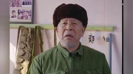 大嫁风尚第6集