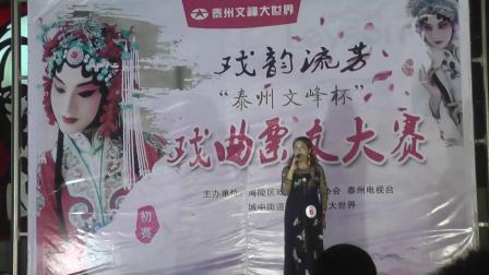 """兴化市名票沈文玲在泰州""""文峰杯""""戏曲比赛中演唱淮剧名段获得最佳成绩"""