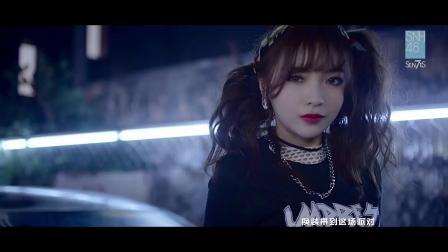 SNH48 7SENSES出道MV《Girl Crush》上线