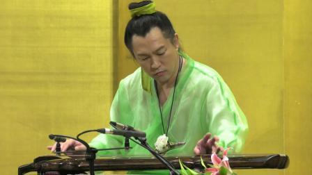古琴名曲: 关山月 (陈道少年行台湾两厅院独奏会live版)