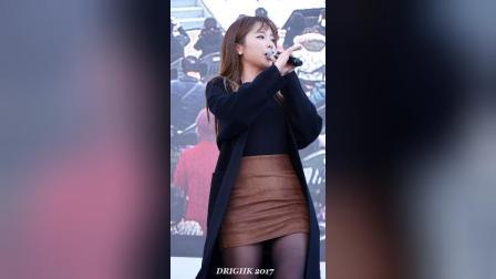 홍진영 '사랑의 배터리' 직캠fancam [171118 서울복지박람회]_2160p