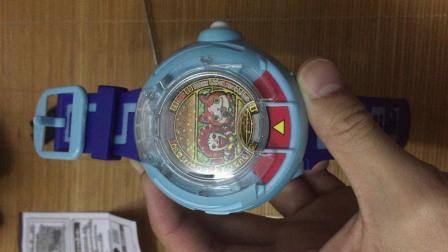 妖怪手表 01