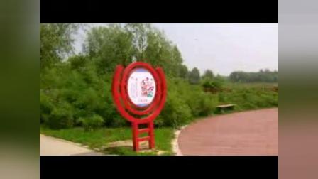 美丽的邱县(剪影)【8】:河北视频1