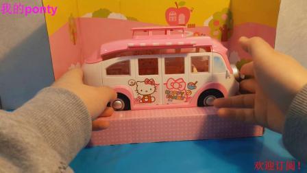 凱蒂貓(Hello Kitty) 有趣的玩具汽车和她的家庭, 小孩儿玩具与音乐,