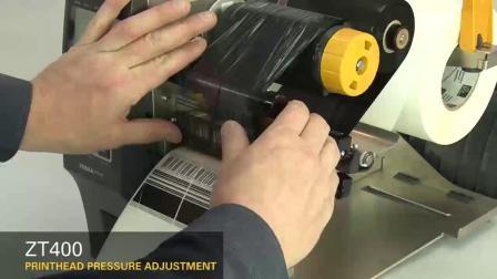 ZT400 打印头压力调整(英语无字幕)