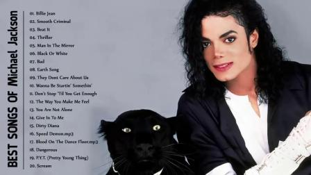 Michael Jackson Playlist Of All Songs