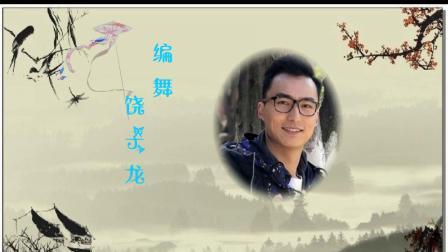 古典纱巾舞《风筝误》演唱刘珂矣、编舞饶子龙、演绎舞痴、摄像老七、制作冬青树