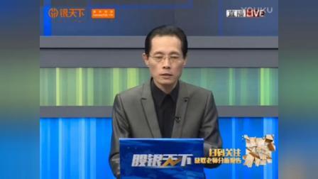 黄鑫 你不知道的喜事20170119黄金时代团队 如意宝珠 26年经验 金融股市分析师