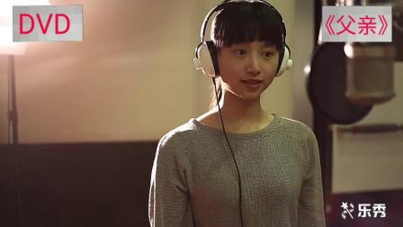 2017年学校音乐节那天录制歌曲《父亲》,演唱:吴楚微
