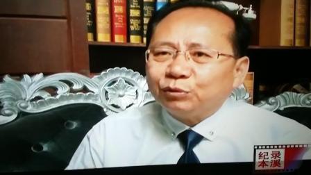 诗人刘自波接受电视台记者采访