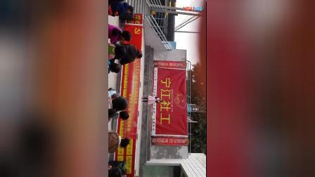 """宁江社工""""歌唱美好生活""""新春文艺活动斩月"""