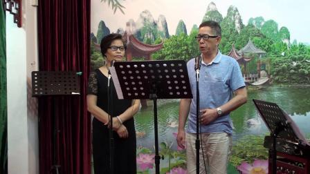 泣血水绘园邓生夫妇演唱穗花曲苑乐队伴奏廖石强上传