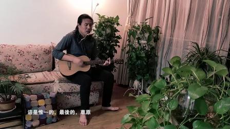 海子日记 // 任明炀音乐现场 // 2018年2月在家过年版