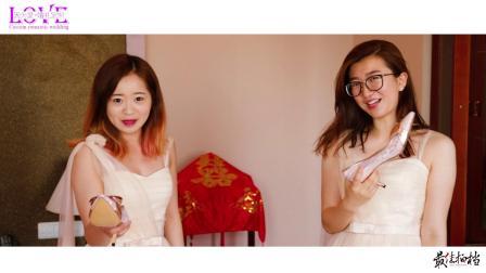 迎亲快剪[ June24.2018] Wang&Liang[ 最佳拍档出品]