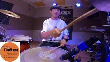 鼓唐2018国际鼓手公开赛-D012-郑超凡