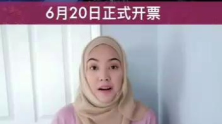 茜拉真我演唱会   6.20  秦兆虎弟子郭小兵
