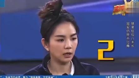 快看奥运冠军王涛、刘国梁秀乒乓球绝技, 极限对拉