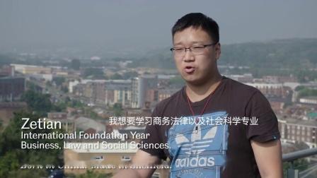 中国学生在谢菲读商法