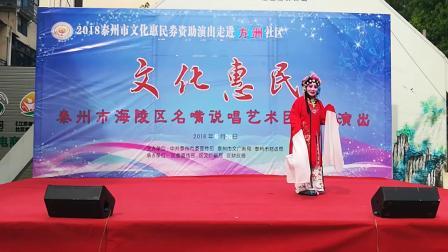 焦燕影演唱淮剧《文儿梦中一声亲娘喊》知足者刘亚平摄像上传