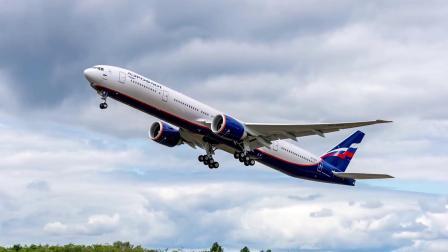 阿维亚融资租赁(中国)有限公司成功交付第一架宽体客机波音777-300ER给俄罗斯航空公司