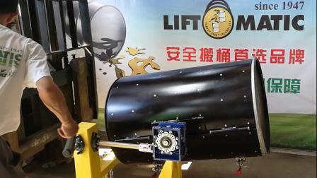 FDR-CHFC叉车用油桶搬运倒料属具
