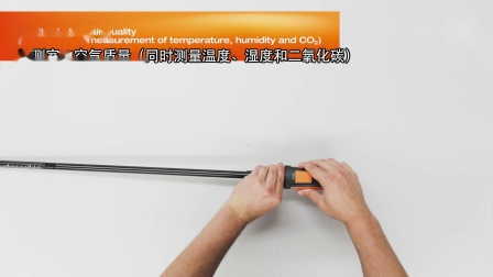 testo 440 双联通用型测量仪视频介绍