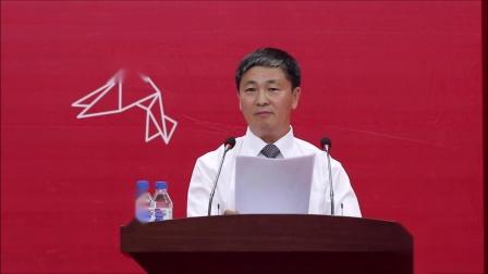 180703-吉林师范大学校长杨景海教授在2018届学生毕业典礼上的讲话