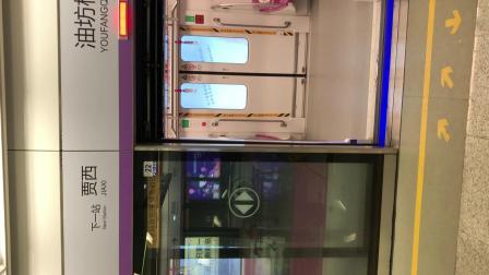 南京地铁关门蜂鸣
