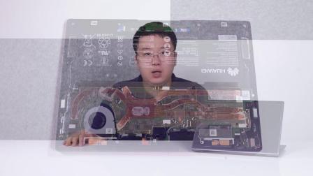 【笔吧评测室】华为Matebook X Pro评测