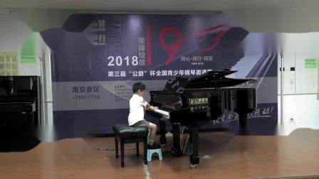 第三届公爵杯钢琴比赛二号赛场上午 (4)