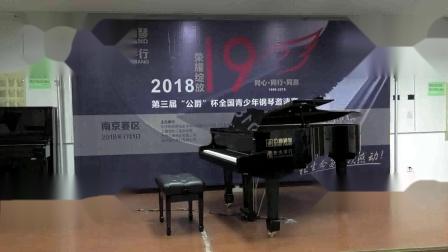第三届公爵杯钢琴比赛二号赛场上午 (8)