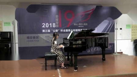 第三届公爵杯钢琴比赛二号赛场下午 (4)