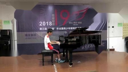 第三届公爵杯钢琴比赛二号赛场下午 (1)