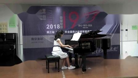 第三届公爵杯钢琴比赛二号赛场上午 (2)