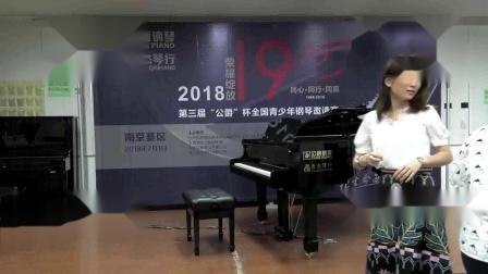 第三届公爵杯钢琴比赛二号赛场上午 (9)
