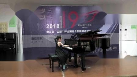 第三届公爵杯钢琴比赛二号赛场上午 (3)