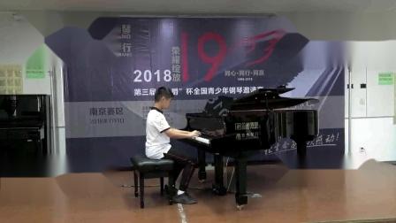 第三届公爵杯钢琴比赛二号赛场上午 (1)