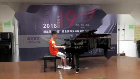 第三届公爵杯钢琴比赛二号赛场下午 (3)