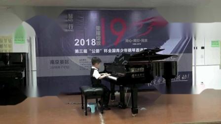 第三届公爵杯钢琴比赛二号赛场上午 (6)