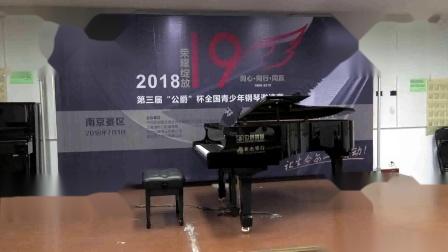第三届公爵杯钢琴比赛二号赛场下午 (8)