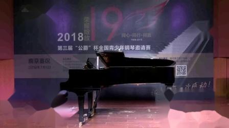 第三届公爵杯钢琴比赛一号赛场上午  (9)
