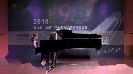 第三届公爵杯钢琴比赛一号赛场上午  (2)