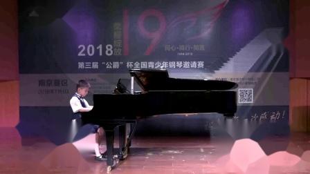 第三届公爵杯钢琴比赛一号赛场下午 (11)