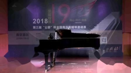 第三届公爵杯钢琴比赛一号赛场上午  (5)