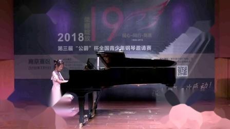 第三届公爵杯钢琴比赛一号赛场下午 (4)